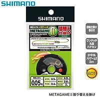 シマノ(SHIMANO) メタゲームII 張替え仕掛け グリーン 0.05号 RG-AA2Q