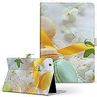 igcase QuatabPZ au LGT32 LGエレクトロニクス キュアタブ タブレット 手帳型 タブレットケース タブレットカバー カバー レザー ケース 手帳タイプ フリップ ダイアリー 二つ折り 直接貼り付けタイプ 002617 写真・風景 フラワー マカロン 花 黄色