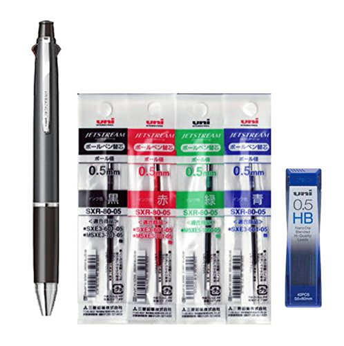 Uni-ball Jetstream 4&1 4 Color 0.5 mm Ballpoint Multi Pen(msxe510005.24)+ 0.5 mm Pencil (black Body) & 4colors Ink Pens Refills &Strength & Deep & Smooth Uni 0.5mm HB Top quality Diamond Infused Leads [Nano Dia-40 Leads] Value Set