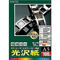 コクヨ カラーレーザー カラーコピー 光沢 A3 100枚 LBP-FG1230N Japan