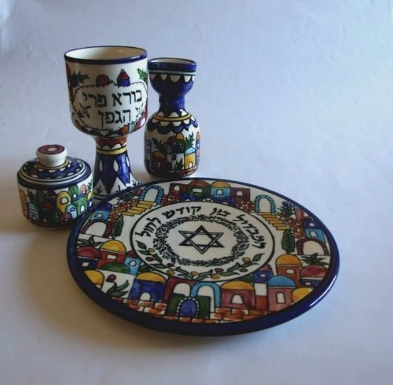 Rimmon Havdallah Set Armenian Ceramics Colourful Jerusalem Views Design
