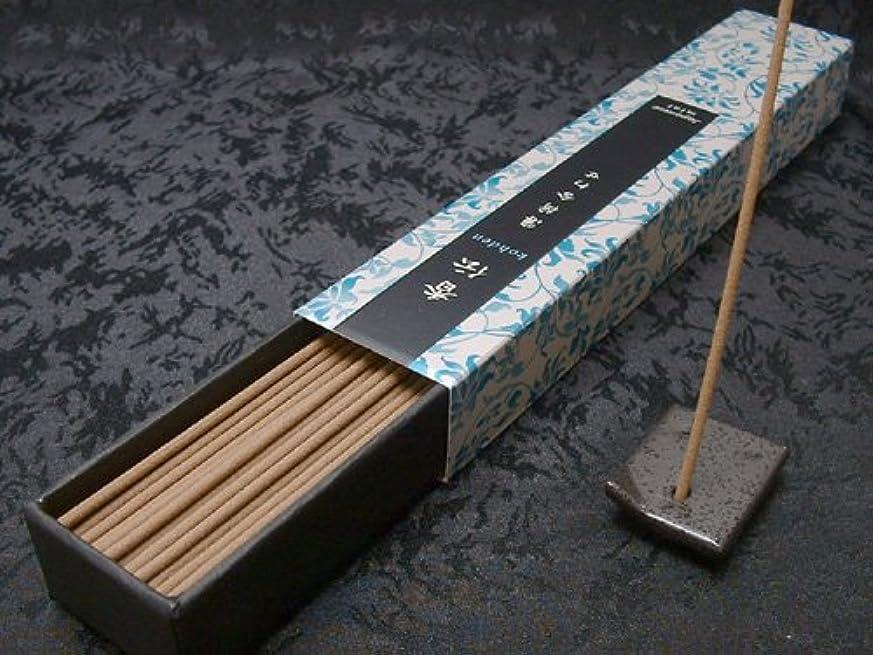 玉写真の透明に日本香堂のお香 香伝 薄荷合わせ
