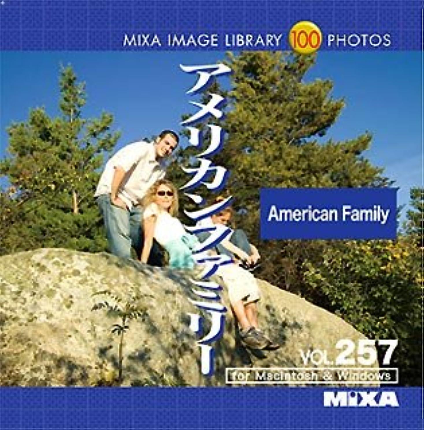 杖うなり声仕事に行くMIXA IMAGE LIBRARY Vol.257 アメリカンファミリー
