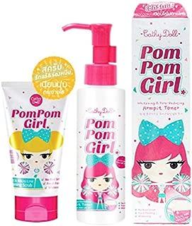 Karmart Cathy Doll Pom Pom Girls Whitening & Pore Reducing Armpit Toner 120ml 1 pc + Cathy Doll Pom Pom Girl Armpit & Bikini Line Whitening Scrub 75g. 1 piece.