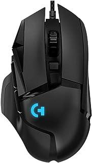 人間工学に基づいた設計G502有線ゲーミングメカニカルマウスRGBゲーミングマウスブラック
