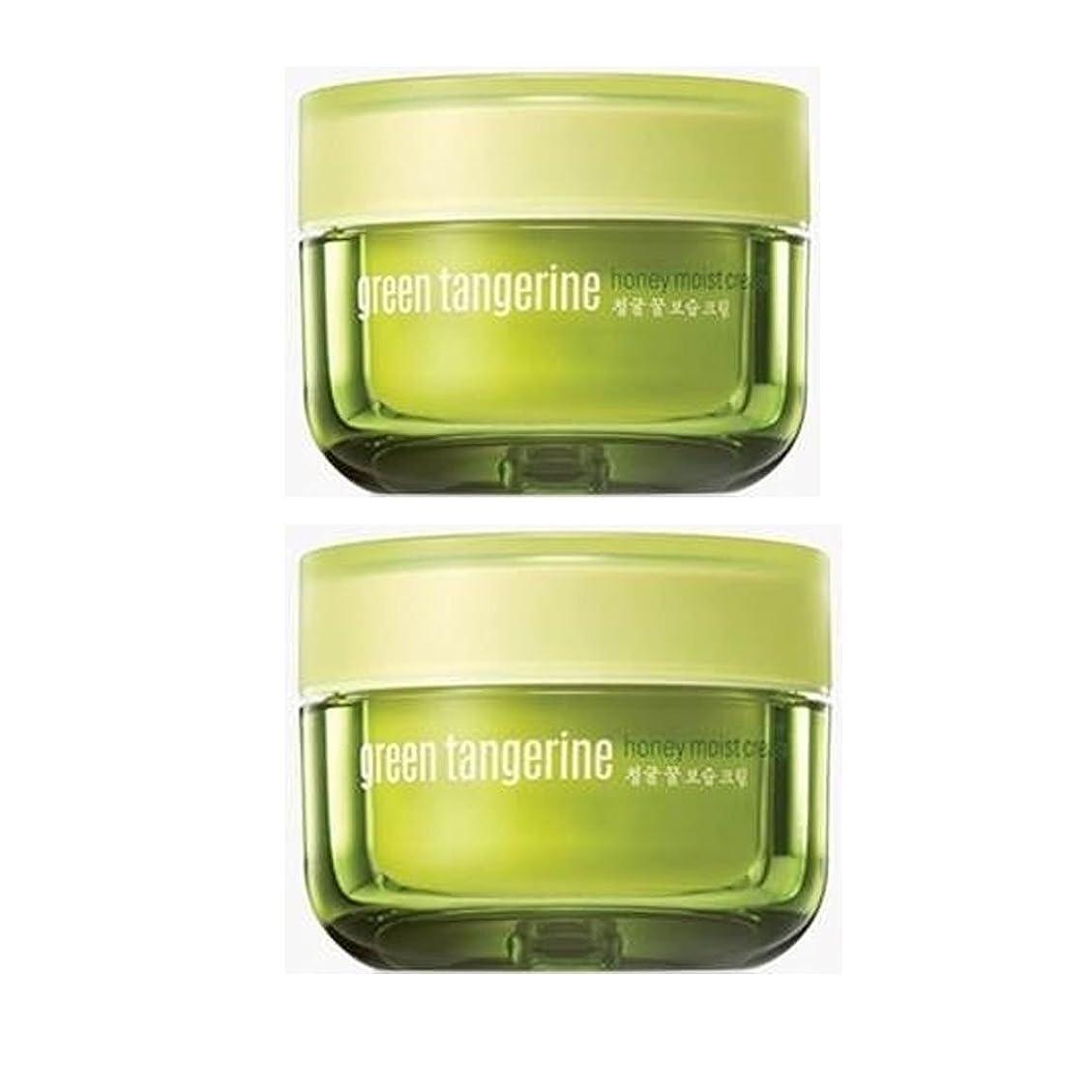 クリオグドール青みかん蜂蜜保湿クリーム 50ml x 2本セット, CLIO Goodal Green Tangerine Honey Moist Cream 50ml x 2ea Set [並行輸入品]
