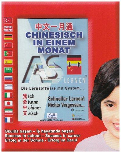 Chinesisch in einem Monat, CD-ROMDie Lernsoftware mit System ... Schneller lernen! Nichts vergessen ... Für Windows 98/2000/XP