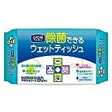 ライオン (LION) ペットキッスペットキレイ 除菌できるウェットティッシュ80枚
