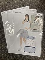 広瀬すず Whiz クリアファイル3枚 メモ帳1冊セット Softbank