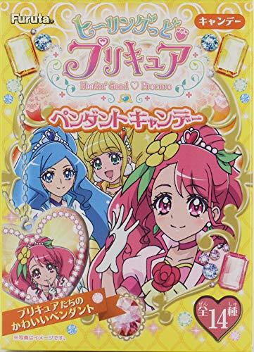 フルタ製菓 プリキュアペンダントキャンデー 1個 ×10箱