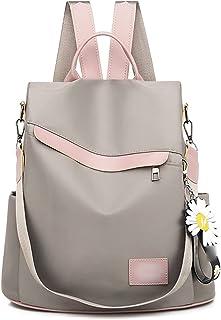 حقيبة ظهر جلدية للنساء من Hanyuemin ، حقيبة سفر مضادة للسرقة للنساء حقائب مدرسية ، أكسفورد حقيبة ظهر للترفيه (اللون: كاكي)