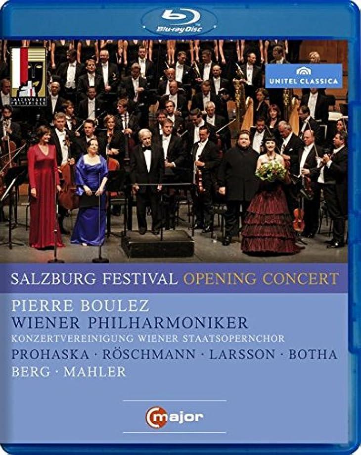 欲しいです制限された泥棒Salzburg Opening Concert 2011 [Blu-ray] [Import]