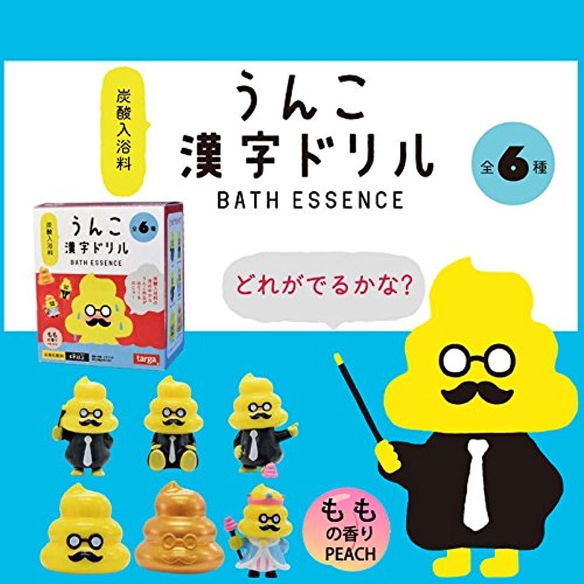 流列車後者うんこ漢字ドリル 炭酸入浴料 6個1セット 入浴剤
