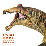 PNSO Prehistoric Dinosaur Models: 35 Essien The Spinosaurus