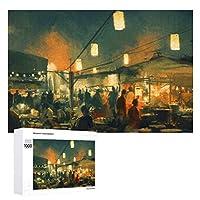 夜の市場 木製パズル大人の贈り物子供の誕生日プレゼント(50x75cm)1000ピースのパズル