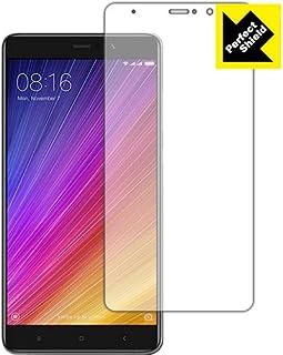 PDA工房 Xiaomi Mi 5s Plus Perfect Shield 保護 フィルム 反射低減 防指紋 日本製