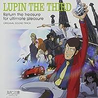 Lupin the Third: Otakara Henkyaku Daisakusen by Japanimation (Yuji Ohno) (2004-03-17)