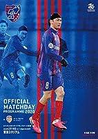 FC東京 高萩洋次郎 マッチデープログラム パース・グローリーFC 2/18 2月18日 味の素スタジアム ACL AFCチャンピオンズリーグ サッカー