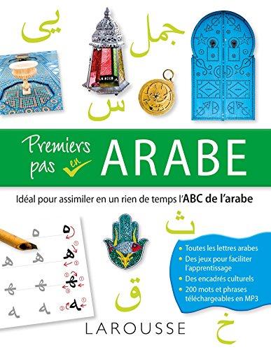Premiers pas en Arabe