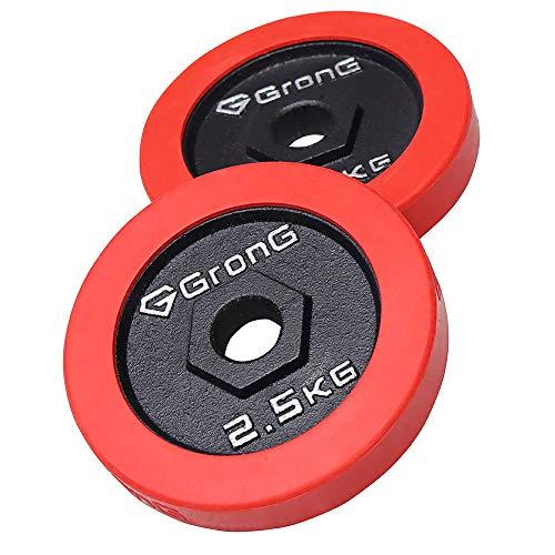 GronG(グロング) アイアン ダンベル バーベル プレート シャフト径28mm 鉄製 2.5kg×2個セット(5kg) ラバーリング セット