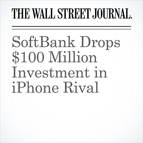 SoftBank Drops $100 Million Investment in iPhone Rival copertina