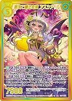 【シークレット】ゼクス Z/X E25-075 夢境で囀る恋風 アスツァール (SR スーパーレア) ミラクル!オール☆ゼクスターズ (E-25)