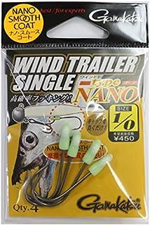 がまかつ(Gamakatsu) ワインドトレーラー シングル タイプナノ #1/0.