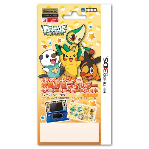 Filter set for Decoration Sticker Screen Protector, Nintendo 3DS Pokemon Best Wishes