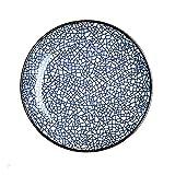 BUYYUB Nordic Creative - Plato de fruta moderno, vajilla de cerámica simple, 2.5 cm de estilo occidental para comida plana (corte: patrón de anillo anual, 8 polegadas)