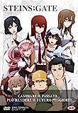 Steins Gate - Serie Completa (Eps 01-25) (4 Dvd) (Box Set) (4 DVD)