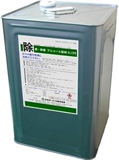 アルコール 製剤 ALC88 17.8リットル(食品添加物)【同梱不可】【沖縄への配送ができません】エタノール濃度88度 除菌液 衛生管理 [04] NICHIGA(ニチガ)