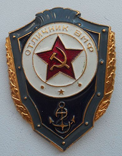 Sign of Excellence in the Navy USSR Soviet Union Russian Military badge