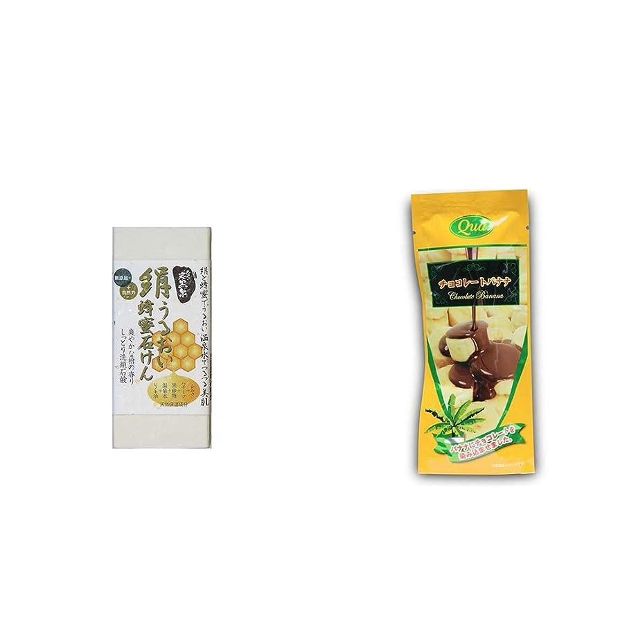 震える話能力[2点セット] ひのき炭黒泉 絹うるおい蜂蜜石けん(75g×2)?フリーズドライ チョコレートバナナ(50g)