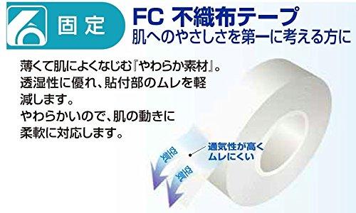 白十字FC不織布テープ25mm×9m