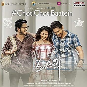 """Choti Choti Baatein (From """"Maharshi"""")"""