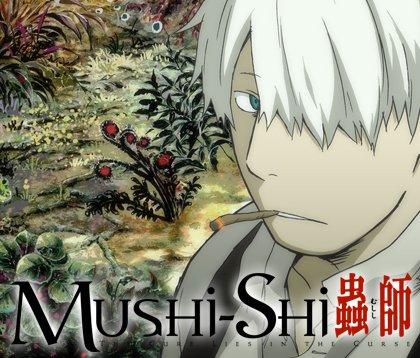 Mushi-Shi Season 1 (English Dubbed)