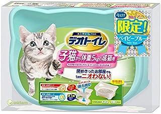 デオトイレ 子猫から体重5kgの成猫用 本体セット ベイビーブルー【数量限定】