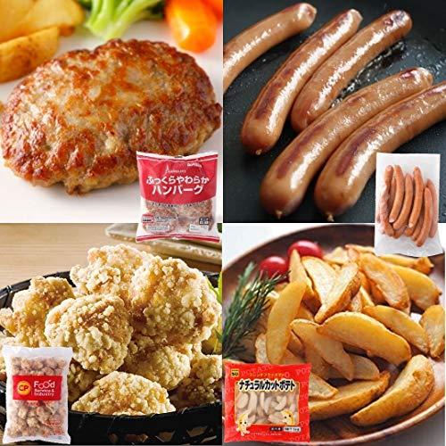[スターゼン] ハンバーグ ウインナー 竜田揚げ フライドポテト 全4種 3.1kg 冷凍食品 肉 おかず お惣菜 簡単調理 福袋