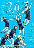 「2.43 清陰高校男子バレー部」下巻(完全生産限定版)[Blu-ray/ブルーレイ]