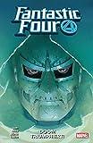 Fantastic Four - Neustart: Bd. 3: Doom triumphiert!