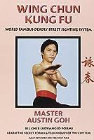 Wing Chun Kung Fu Advanced Form