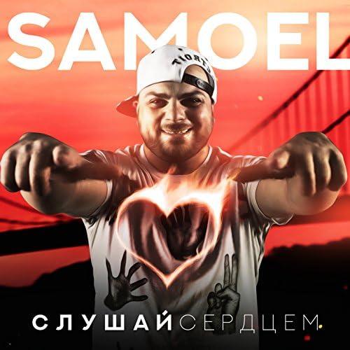 Samoel