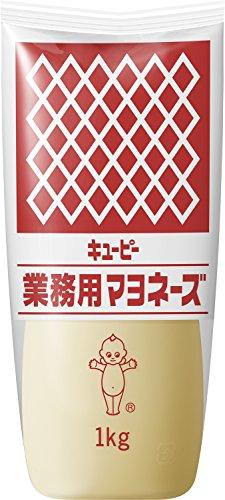 キユーピー 業務用マヨネーズ(チューブ) 1kg