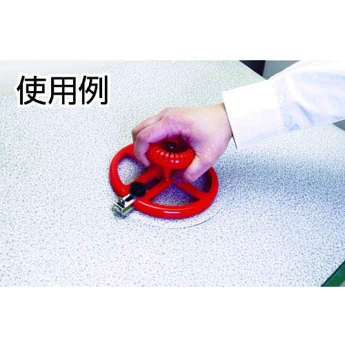 NT Cutter Heavy-Duty Circle Cutter, 1-3/16 Inches 6-5/16 Inches Diameter, 1 Cutter (C-2500P) Photo #6