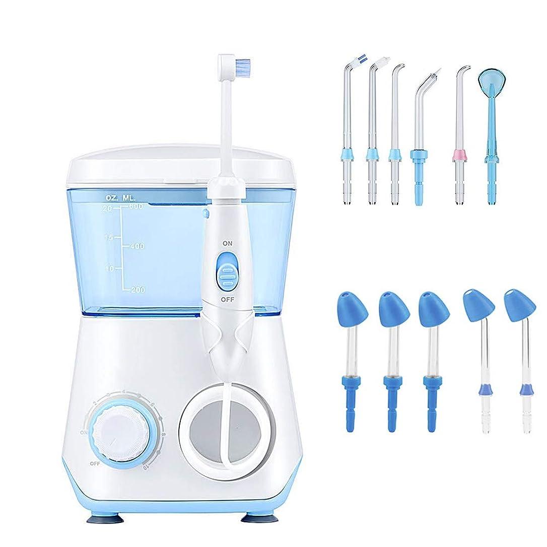 パッドクリスチャン退院口腔洗浄器、歯を白くする電気口腔洗浄器フロッサー7個の多機能ジェットチップと5個の鼻用ノズルで汚れ10-スピード調整モードを削除