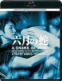 SHINYA TSUKAMOTO Blu-ray SOLID COLLECTION 六月の蛇 ニューHDマスター(価格改定)[SHBR-1372][Blu-ray/ブルーレイ] 製品画像