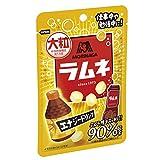 森永製菓 大粒ラムネ&ltエナジードリンク&gt 38g ×10箱