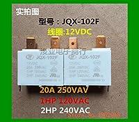 1PC HF102F-12VDC JQX-102F-12VDC 20A 250VAC