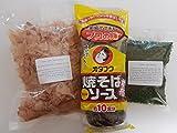 Yakisoba Sauce Soße, Katsuobushi 100% Bonito Flocken Katsu Bonitoflakes, Aonori ko, Okonomiyaki, Takkoyaki, Hiyakko Zutaten, Grundzutaten Rezept, Rezeptvorschlag