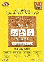 前田製菓㈱ 3枚×7袋 カラッとおから10B×2